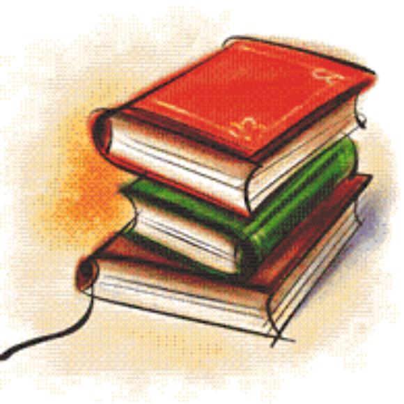 Logo del grupo El mundo empedernido de la literatura
